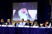 На Сахалине прошла международная конференция по противодействию деятельности тоталитарных сект