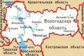 Образована Вологодская митрополия Русской Православной Церкви