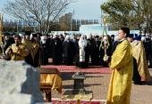 Освящение закладного камня в основание нового кафедрального собора в Новороссийске