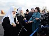Патриарший визит в Саратовскую митрополию. Прибытие в Саратов