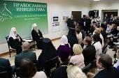 Святейший Патриарх Кирилл встретился с победителями конкурса «Православная инициатива» от Саратовской митрополии