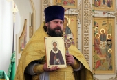 В КНДР отметили 700-летие преподобного Сергия Радонежского