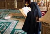 В Валаамском монастыре восстановлен синодик святителя Афанасия Ковровского