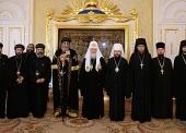 Встреча Святейшего Патриарха Кирилла с Патриархом Коптской Церкви Феодором II
