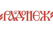 Поздравление Святейшего Патриарха Кирилла по случаю 25-летия православного братства «Радонеж»