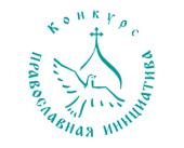 http://p2.patriarchia.ru/2014/10/30/1236025787/1prav_in.jpg