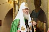 Слово Святейшего Патриарха Кирилла в день празднования 150-летия со дня рождения преподобномученицы Елисаветы Феодоровны
