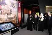 Президент России и Предстоятель Русской Церкви совместно посетили выставку-форум «Православная Русь — к Дню народного единства» в Москве