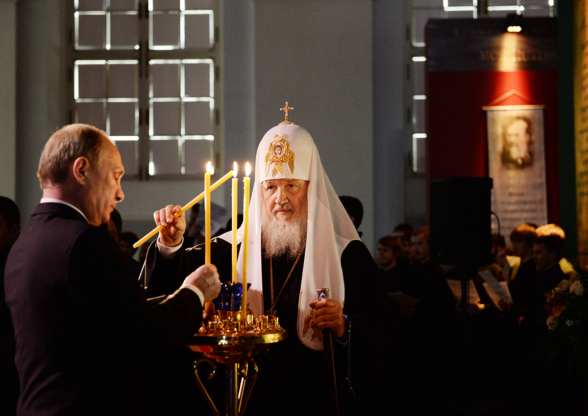 Открытие XIII выставки-форума «Православная Русь — к Дню народного единства» в Москве