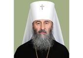 Патриаршее поздравление Блаженнейшему митрополиту Киевскому Онуфрию с 70-летием со дня рождения