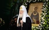 Слово Святейшего Патриарха Кирилла на церемонии открытия XIII выставки-форума «Православная Русь — к Дню народного единства»