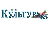 Поздравление Святейшего Патриарха Кирилла по случаю 85-летия газеты «Культура»