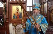 Патриаршее поздравление митрополиту Орловскому Антонию с 75-летием со дня рождения