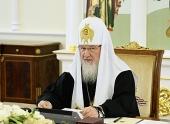 Выступление Святейшего Патриарха Кирилла на заседании Бюро Президиума и Экспертного центра Всемирного русского народного собора
