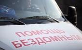 В Москве стартует межъепархиальный автопробег в помощь бездомным, организованный Синодальным отделом по церковной благотворительности