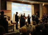 Состоялось вручение дипломов лауреатам IX конкурса «Просвещение через книгу»