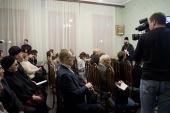 В Москве прошла встреча с победителями конкурса «Православная инициатива»