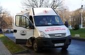 В Москве стартовал межъепархиальный автопробег в помощь бездомным, организованный Синодальным отделом по церковной благотворительности