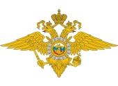 Поздравление Святейшего Патриарха Кирилла по случаю Дня сотрудника органов внутренних дел Российской Федерации