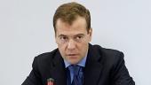 Приветствие премьер-министра России Д.А. Медведева участникам XVIII Всемирного русского народного собора