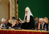 Слово Святейшего Патриарха Кирилла на открытии XVIII Всемирного русского народного собора