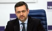 Председатель Синодального информационного отдела принял участие в круглом столе «Император Николай II и Сербия» в Белграде