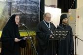 Фотовыставка «Русское присутствие на Святой Земле» открылась в Иерусалиме