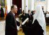14 ноября 2014 года. Визит Святейшего Патриарха Кирилла в Сербскую Православную Церковь. Посещение Белградского университета.