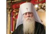 Патриаршее поздравление митрополиту Мурманскому Симону с 65-летием со дня рождения