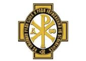 В Москве прошел круглый стол, посвященный положению христианского населения Ближнего Востока