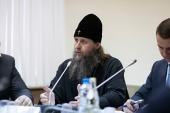 В Государственной Думе России обсудили вопросы сохранения храмов Русского Севера