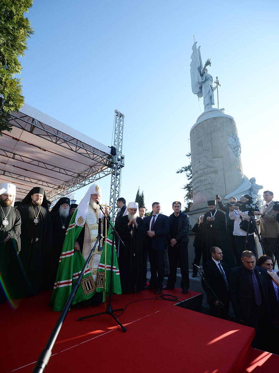 15 ноября 2014 года. Визит Святейшего Патриарха Кирилла в Сербскую Православную Церковь. Белград. Посещение Русского некрополя