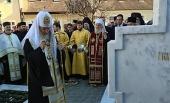 Предстоятели Русской и Сербской Церквей совершили заупокойное богослужение по Патриархам Сербским