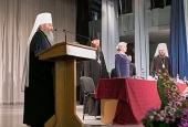 Митрополит Киевский Онуфрий выступил на открытии форума «За мир в Украине»