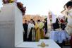 15 ноября 2014 года. Визит Святейшего Патриарха Кирилла в Сербскую Православную Церковь. Монастырь Раковица. Заупокойная лития.