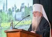 Митрополит Крутицкий Ювеналий выступил на подмосковном форуме «Медицина и Православие»