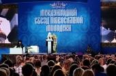 Святейший Патриарх Кирилл возглавил церемонию открытия Международного съезда православной молодежи в Москве