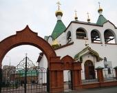 Беженцы с Украины все чаще обращаются в Церковь с просьбой об оплате лечения