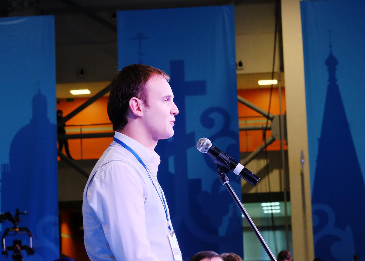 Открытие Международного съезда православной молодежи в Москве