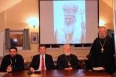 В Свято-Тихоновском университете прошел вечер памяти Патриарха Сербского Павла