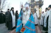Предстоятель Украинской Православной Церкви совершил заупокойную литию по жертвам массового голода 1930-х годов