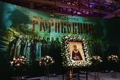 Выставка «Православная Русь. Моя история. Рюриковичи» в Москве завершит свою работу 23 ноября