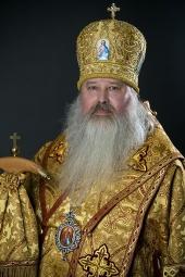 Тихон, архиепископ Южно-Сахалинский и Курильский (Доровских Виктор Григорьевич)