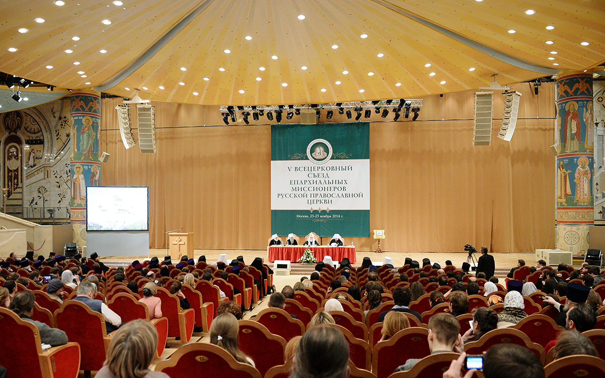 Открытие V Всецерковного съезда епархиальных миссионеров