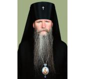 Патриаршее поздравление архиепископу Сан-Францисскому Кириллу с 60-летием со дня рождения