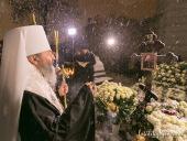 В Киеве прошли мероприятия, посвященные памяти приснопамятного митрополита Владимира (Сабодана)