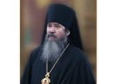 Патриаршее поздравление епископу Илиану (Вострякову) с 35-летием архиерейской хиротонии