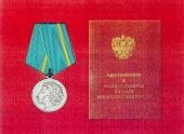 Президент России наградил медалью Пушкина управляющего делами Православной Церкви Казахстана