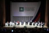 Начал работу III Ставропольский форум Всемирного русского народного собора «Глобальные вызовы — русский ответ»