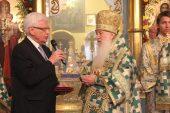 Архиепископ Уральский и Актюбинский Антоний удостоен награды Министерства иностранных дел Российской Федерации